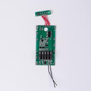 高电压电池包保护板03